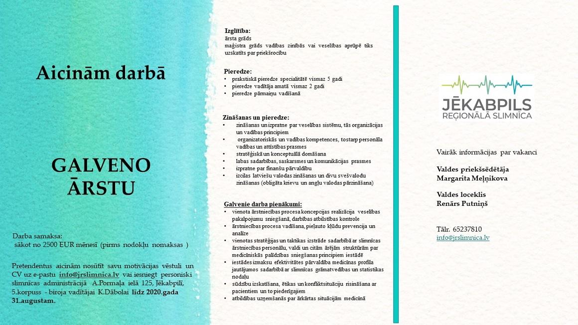 Vakance_galvenais_arsts_03.08.2020.jpg